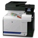 Urządzenie wielofunkcyjne HP LaserJet Pro 500 Color MFP M570 DW MFP