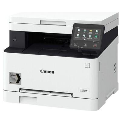 Urządzenie wielofunkcyjne Canon i-SENSYS MF-641 CW