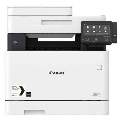 Urządzenie wielofunkcyjne Canon i-SENSYS MF-643 CDW