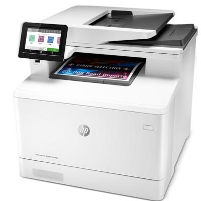 Urządzenie wielofunkcyjne HP Color LaserJet Pro MFP M479 DW