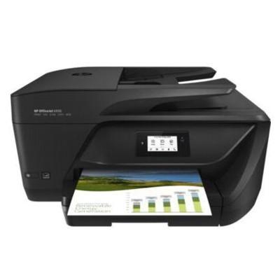 Urządzenie wielofunkcyjne HP Officejet Pro 6950