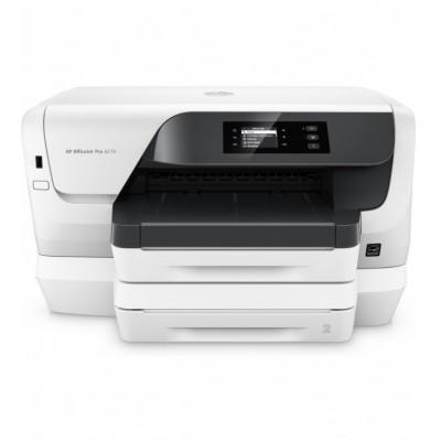 Urządzenie wielofunkcyjne HP OfficeJet Pro 8218