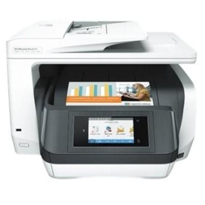 Urządzenie wielofunkcyjne HP OfficeJet Pro 8730