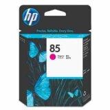 Głowica Oryginalna HP 85 (C9421A) (Purpurowy) do HP Designjet 130