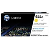 Toner Oryginalny HP 655A (CF452A) (Żółty) do HP Color LaserJet Enterprise M652 N