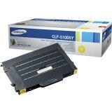 Toner Oryginalny Samsung CLP-510D5Y 5K (Żółty)