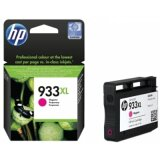 Tusz Oryginalny HP 933 XL (CN055AE) (Purpurowy) do HP Officejet 7110