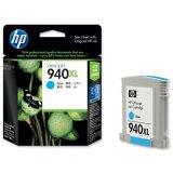 Tusz Oryginalny HP 940 XL (C4907AE) (Błękitny) do HP Officejet Pro 8500A A910g