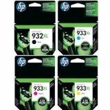 Tusze Oryginalne HP 932 XL/933 XL (C2P42AE) (komplet) do HP Officejet 7110